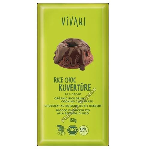 Chocolate Vegano Rice Choc, 150g. Vivani