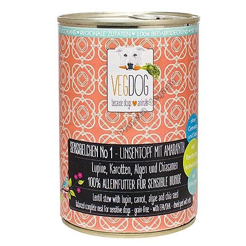 Pienso Vegano Húmedo VEGDOG SENSIBLE (para perros sensibles a los cereales) 400g