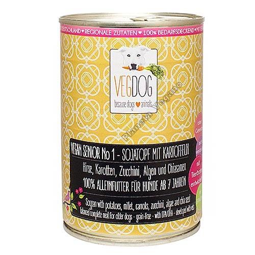 Pienso Vegano Húmedo VEGDOG PERROS SENIOR (sin cereales) 400g