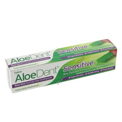 Dentífrico para Dientes Sensibles con Aloe Vera, 100ml. Aloe Dent