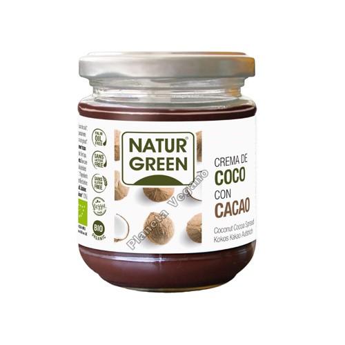 Crema de Coco con Cacao, 200g. Naturgreen